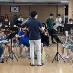 서귀서초, 여름방학 오케스트라캠프 운영