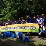 제주특별자치도바른봉사회, 표선면 구두리오름 환경정화 활동