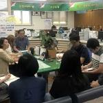용담2동, 하반기 주요시책 추진 점검 회의 개최