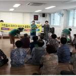 이도1동새마을부녀회, 행복1% 후원나눔 행사 개최