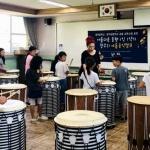 함덕중, '아름다운 동행 음악 캠프' 운영