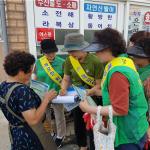 화북동 새마을부녀회, 1회용품 사용규제 캠페인 전개