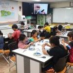 제주남초, 여름방학 프로그램 '교육연극, 놀이수학' 교실 운영
