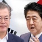 日, 한국 백색국가서 제외…한일관계 '파국'
