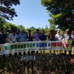 성산일출봉농협청년부 환경정화 및 단합대회 개최