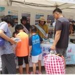 이호동, 2019 jeju 이호테우축제 안전문화운동 캠페인