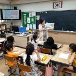 동화초, 다문화 감수성 함양을 위한 독서 교실 운영