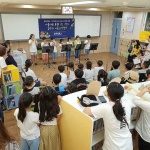 함덕중, 아름다운 동행 작은 음악회 개최