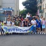 용담1동청소년지도협의회, 저소득 가정 아동 문화체험 활동