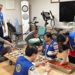 제주파라다이스로타리클럽, 아라종합복지관서 무료급식 봉사