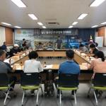 일도1동주민자치위원회, 8월 정례회의 개최