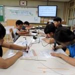 금악초, 여름방학 융합인재교육 특별교실 운영