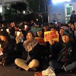 제2공항 반대 '비상도민회의' 출범...13일 첫 집회