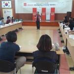 제주적십자사, 현장체험학습 안전과정 직무연수 개최