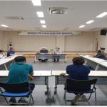 화북동지역사회보장협의체, 8월중 정례회의 개최