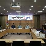 용담1동지역사회보장협의체, 8월 월례회의 개최