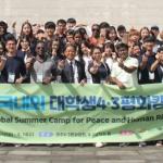 국내.외 36개국 대학생, '제주4.3 평화캠프' 참가