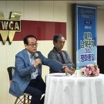 서귀포YWCA, 2019 평화아카데미 서귀포지역 제5강 개최