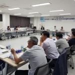 표선면 주민자치위원회, 8월 정례회의 개최