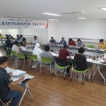 표선면지역사회보장협의체 8월 정례회의 개최