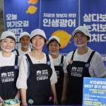 ㈜제주광어, 서귀포 매일올레시장 '인생광어 팝업스토어' 오픈