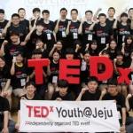 오현고-신성여고, 'TEDxYouth@Jeju' 행사 공동 개최