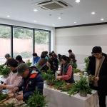 제주한란전시관, 난초 미니가드닝 체험프로그램 개최