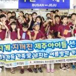해바라기지역아동센터, '신나는 여름방학 만들기' 캠프 운영