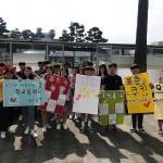 서귀포청소년상담복지센터, 학교폭력예방 또래상담 연합캠페인 전개
