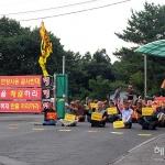 성난 주민들 매립장 '봉쇄'...음식물쓰레기 대란 '일촉즉발'