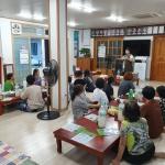 애월읍, 유용미생물(EM)활용 교육 진행