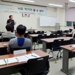 제남도서관, 2019년 8차 '제주문학을 만나다' 운영