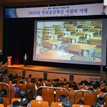 획일화된 학교 시설 재구조화...제주 17개교, 공간혁신 추진