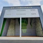 한림읍에 스포츠클라이밍 경기장 신축 개장