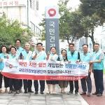 건강보험공단 제주지사, 반부패․청렴 실천 거리캠페인
