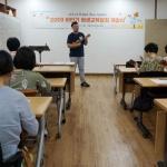 제주학생문화원, 하반기 평생교육강좌 개강