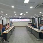연동, 자생단체장 8월 정례회의 개최