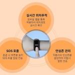 제주경찰, 사회적약자 실종 예방 위한 '배회감지기' 보급