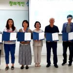 제주지식재산센터, 'IP창업교실 12기' 교육 수료