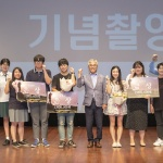 제2회 서귀포 3분 관광영화제...'비 맞은 초코하임'팀 대상 수상