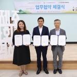 한국마사회 제주지역본부, 제주사회적경제 활성화 업무협약 체결