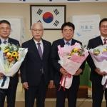 제주시농협 임시대의원회, 상임이사에 김태수씨 선출