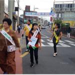 화북동 통장협의회, 1회용품 사용규제 캠페인 전개