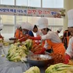 ICC JEJU 임직원, 지역 환원사업 일환 김치 담그기 나눔행사