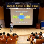 '고졸취업' 성공시대, 학부모들이 전하는 '특성화고'란?