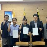 서귀산과고-일하는사람들-서귀포사회경제복지센터, 산학협력 협약