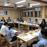 """서귀산과고, 제주 첫 학교협동조합 설립...""""마을교육공동체 실현"""""""