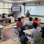 토평초, '다름을 인정, 인권의 시작' 장애인권교육 실시