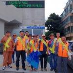 용담1동통장협의회, 불법광고물 정비