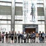 제주4.3 71주년 '4월의 단상(斷想)' 특별展 개막